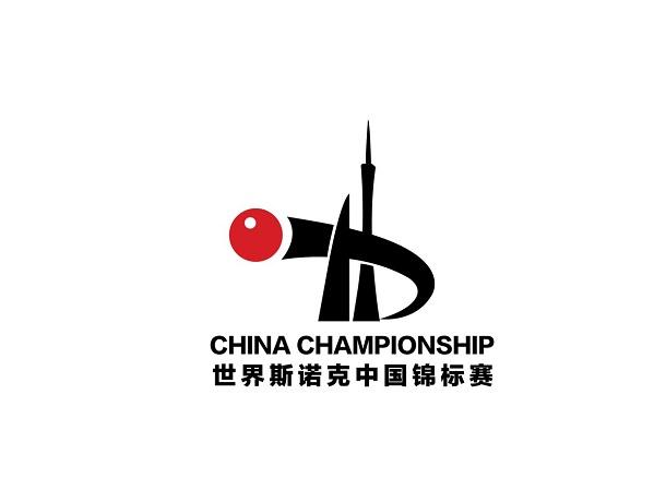 Квалификация China Championship 2017