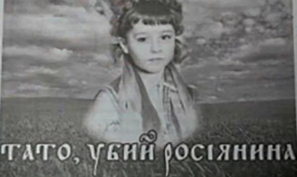 МВД Украины создаёт «гитлерюгенд»: Украинских школьников научат стрелять в русских. Украинские СМИ: в зоне АТО процветает детская проституция