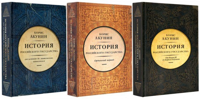 На Украине запретили книги Акунина и переписку Николая Второго с балериной Кшесинской