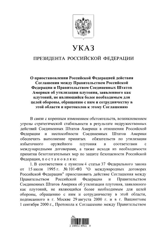 Янки зря давят на Россию - э…