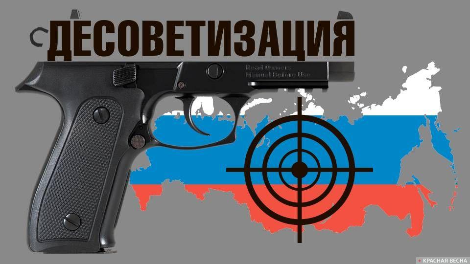 Российский политик: русские …