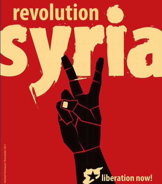 Чек за предательство: сирийский оппозиционер раскрыл, сколько стоила «революция» в Сирии