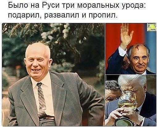 Как американцы заставили Хрущёва разрешить аборты и осудить деятельность Сталина