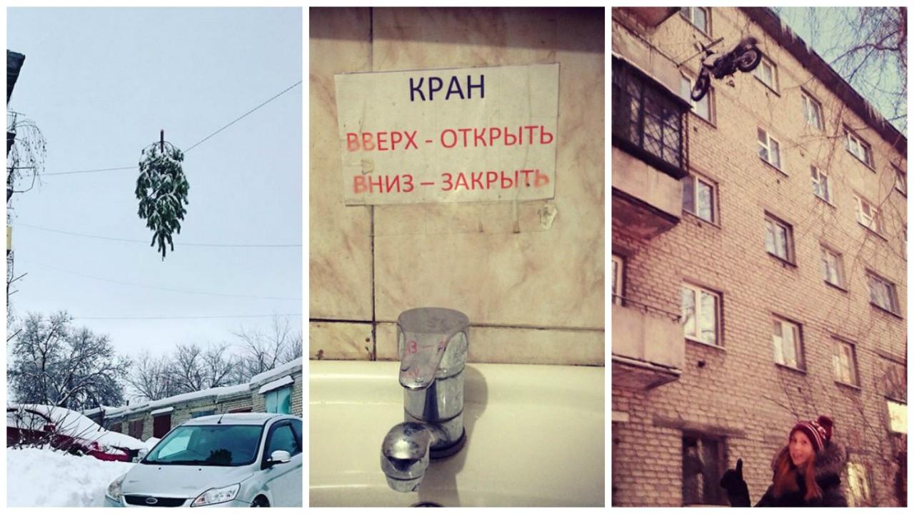 Этот народ непобедим или умом Россию не понять