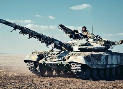 Украинское танкостроение под…