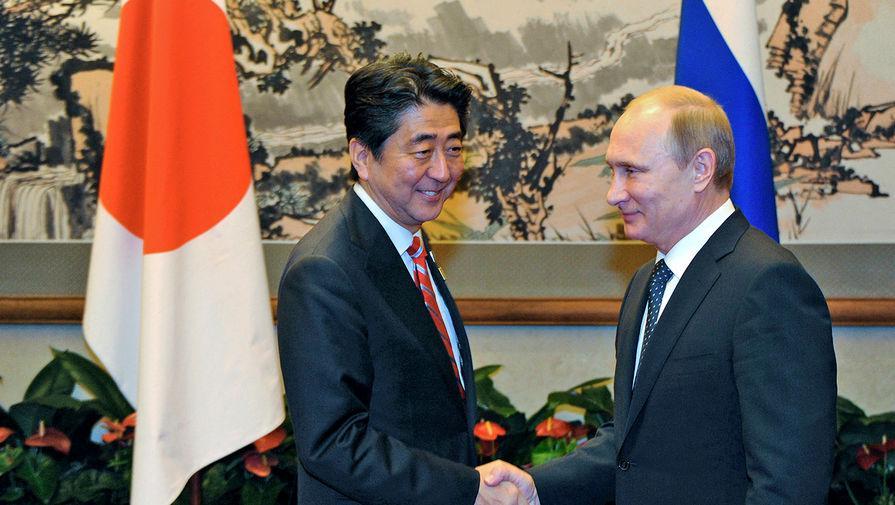 Россия и Япония: выгодный мир дороже уговора
