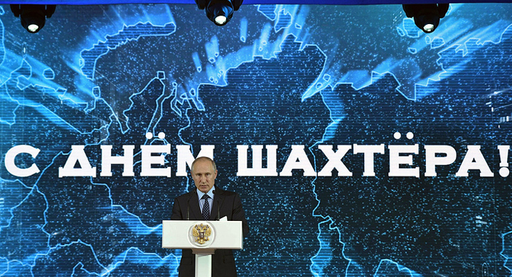 Путин: Запасов угля России х…