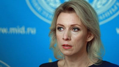 Захарова уверена, что Киев обвинит Россию в организации Майдана-2014