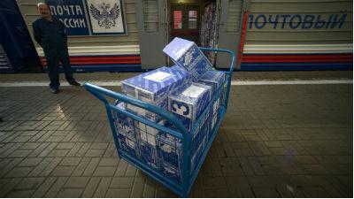 «Почта России» берется за доставку из интернет-магазинов