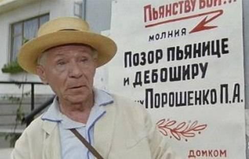 Москва выбила табуретку из-под Порошенко прямо в Совете Европы