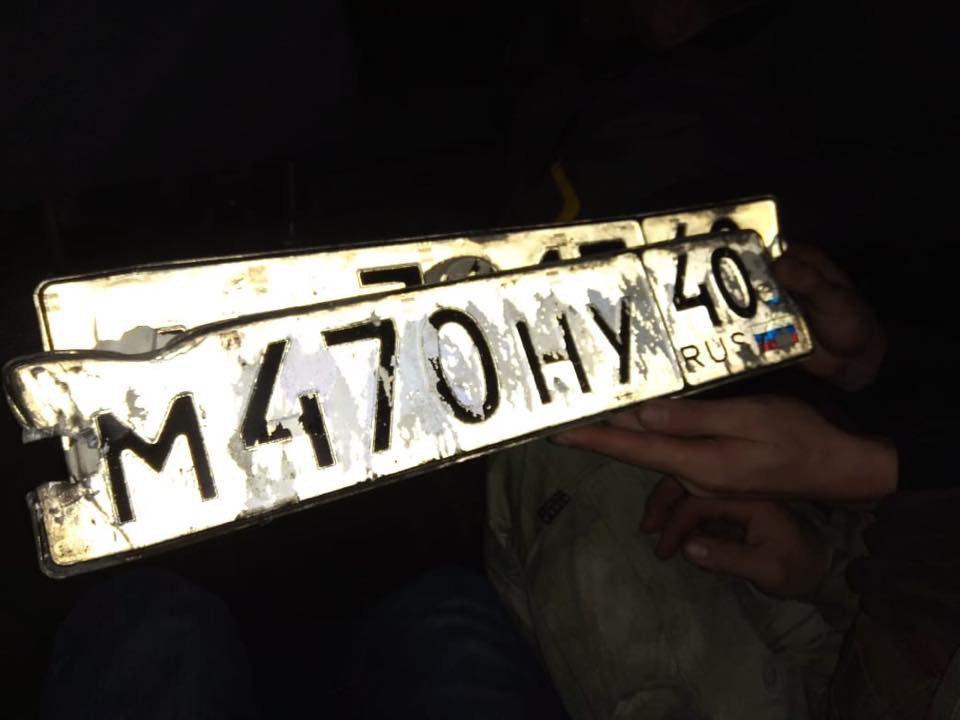 Боевики Автомайдана объявили…