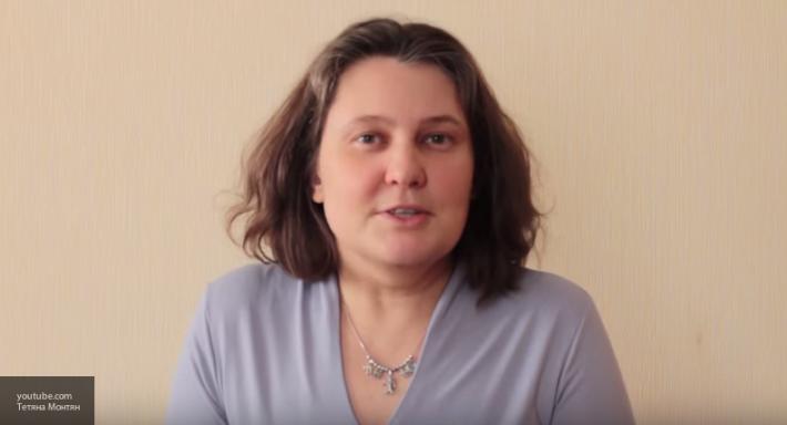 Монтян: Россия, зачем ты поддержала этих марионеток США