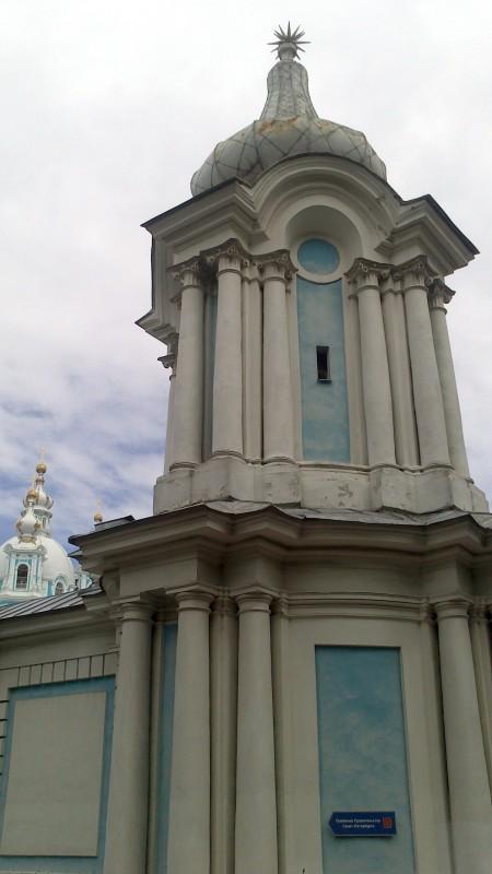 Ведический Смольный собор