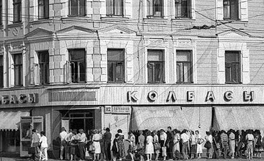 Сейчас много говорят о непревзойденном качестве  колбасы в СССР. Так вот, это не правда!