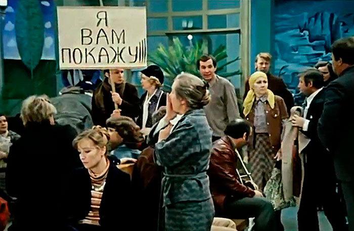 Стоп! Снято! Курьезы со съемок фильмов Эльдара Рязанова