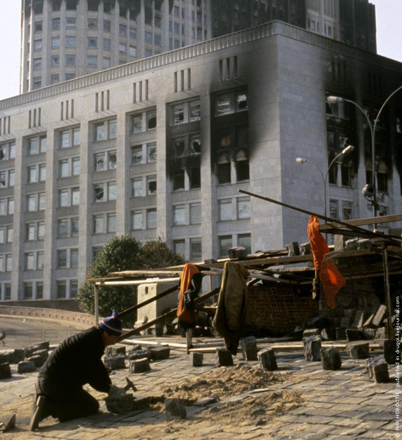События 3 — 4 октября 1993 года