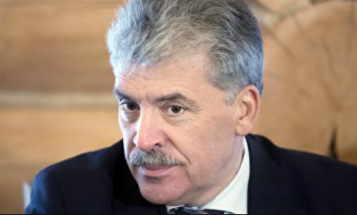 Арбитражный суд: совхоз Грудинина продал землю по заниженной в 37 раз цене