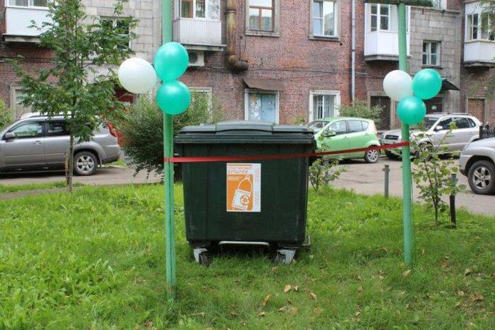 Праздник мусорного бака