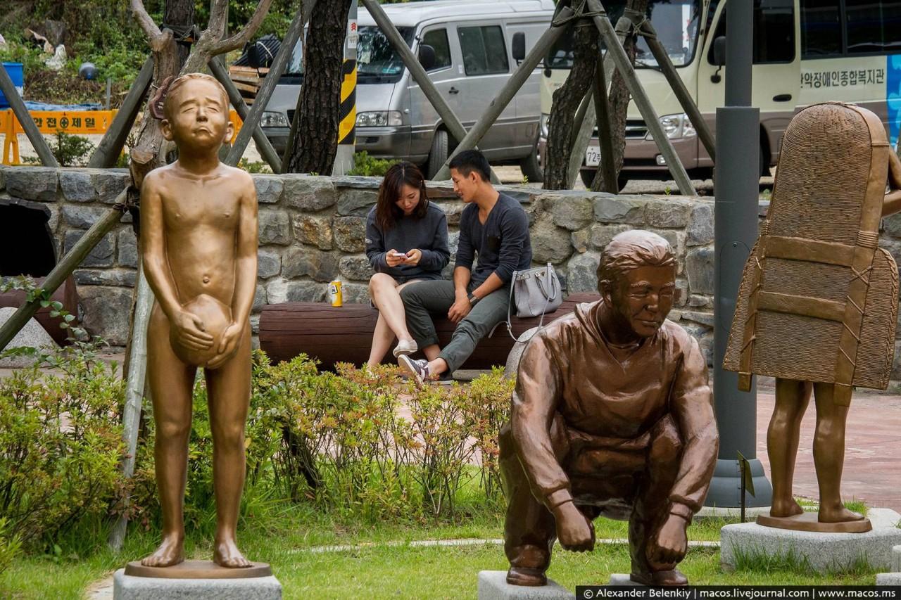 Парк какашек в Южной Корее