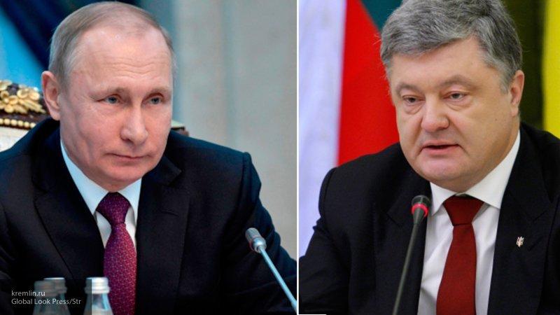 «Украина будет гореть»: Экс-депутат Рады объяснил, почему Путин отказался от контактов с Порошенко