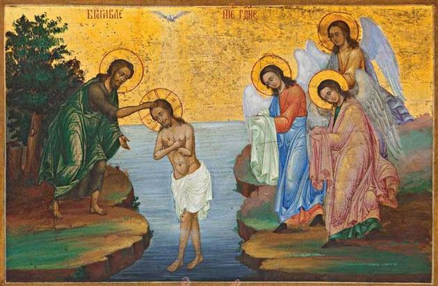 Крещение Господне (Святое Богоявление) у восточных христиан