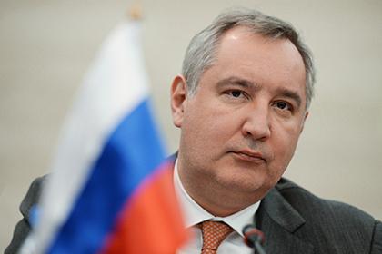 """«""""Сдвиг"""" у вас действительно """"титанический""""»: Рогозин высмеял «открытие» на Украине газового месторождения"""