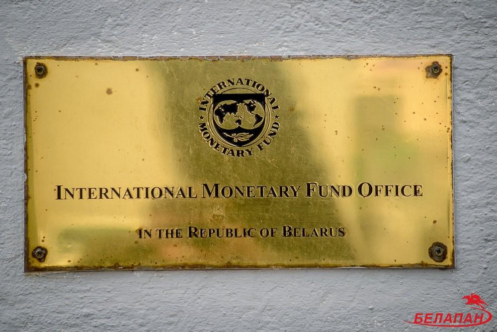 Власти Беларуси начали подготовку к новым переговорам с МВФ