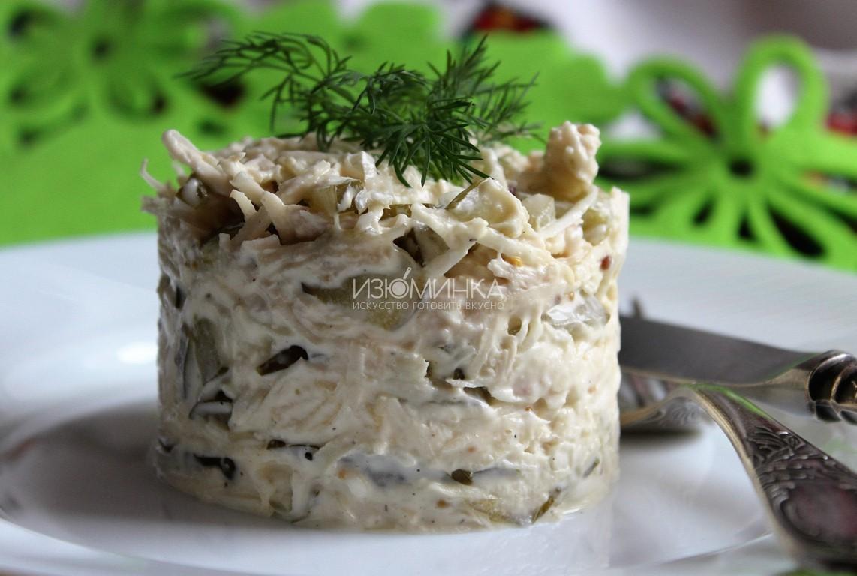 салат с корнем сельдерея