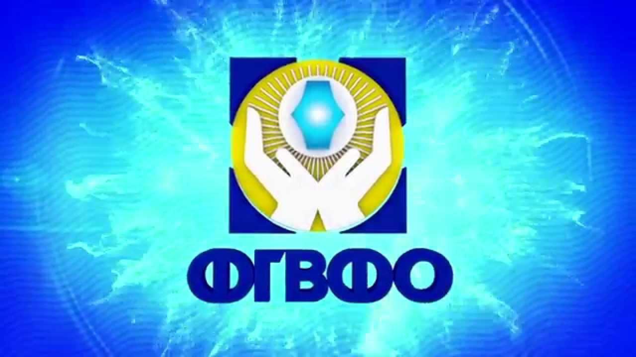 Фонд гарантирования вкладов Украины БАНКРОТ