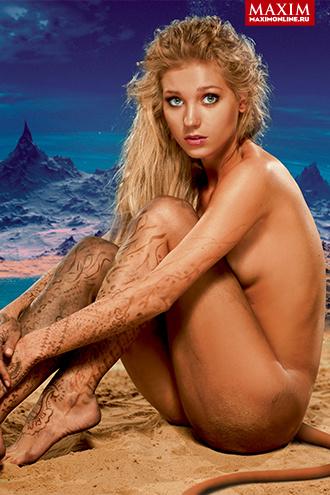 Кристина Асмус в образе хвостатой охотницы с непонятной планеты.