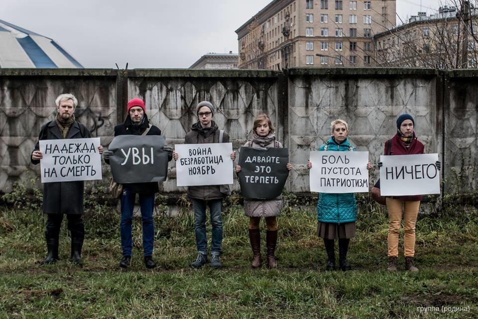 В Петербурге прошел депрессивный увы-парад (фото)