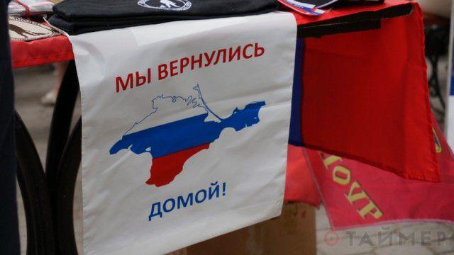 Заграничный Крым, впечатления одессита