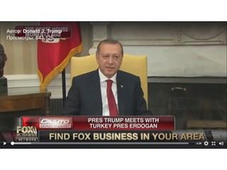 Турция перестала быть главным союзником США на Ближнем Востоке