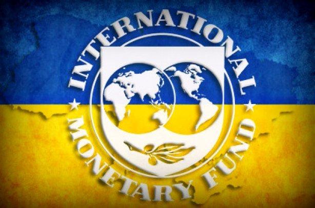 Очередной кредит МВФ, а это значит - Украина продолжает идти с молотка