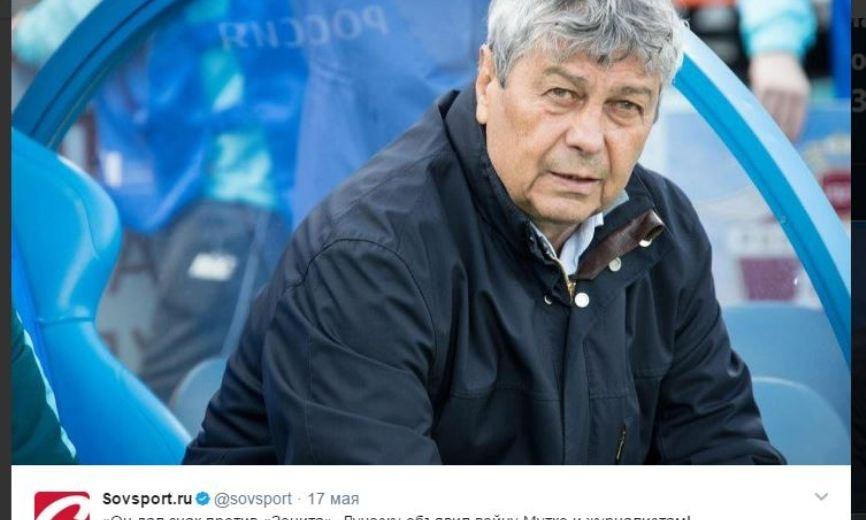 Главный тренер «Зенита» Мирча Луческу досрочно уволен из клуба