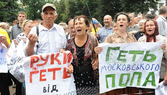 Новости Украины: раскольники проанонсировали очередной захват храма