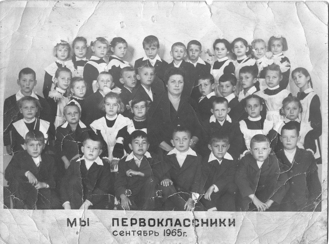 Чему нас учили в начальной школе в СССР
