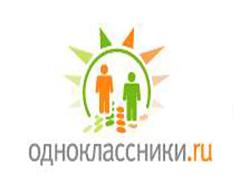 «Одноклассники» остались без рекламы