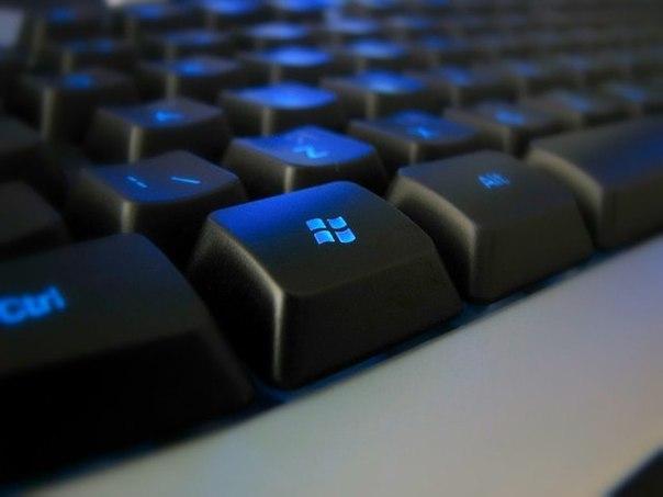 Неизвестные функции кнопки WIN на Вашей клавиатуре