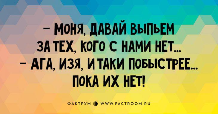Топ-10 одесских диалогов, над которыми таки нельзя не посмеяться в голос!