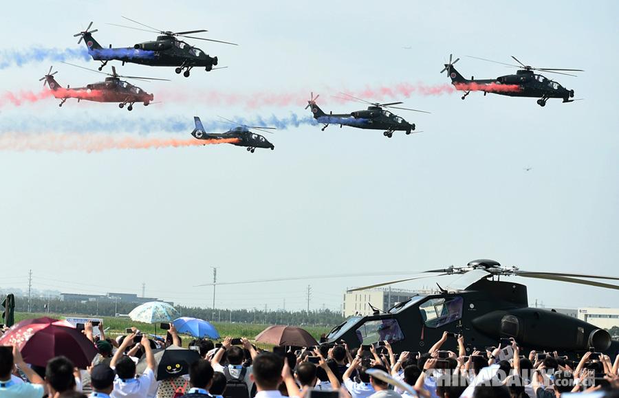 Пилотажная  группа на боевых вертолетах открыла 4-ю международную вертолетную выставку в КНР