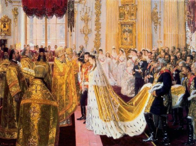 Венчание Николая II и Александры Федоровной.