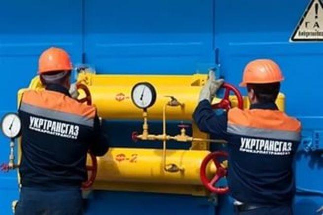 Украинская газовая «дочка» подала в суд на «маму»