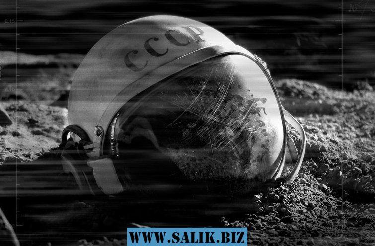 Что США дали СССР за отказ от намерений лететь на Луну