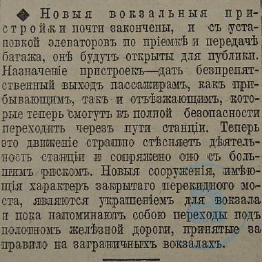 Этот день 100 лет назад. 25 (12) октября 1912 года