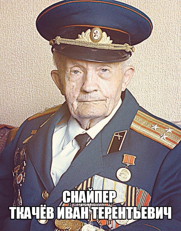 Вопреки законам войны... Из воспоминаний советского снайпера
