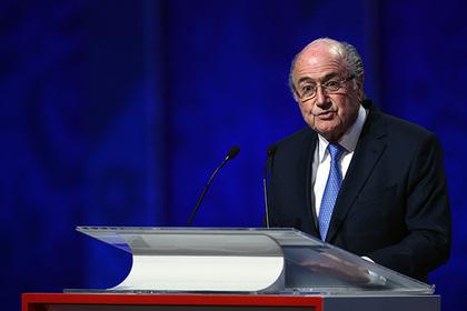 Блаттер назвал причину неудачи Платини в борьбе за пост президента ФИФА