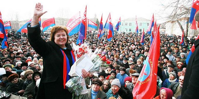 ПСПУ – символ борьбы за справедливую и прогрессивную Украину!