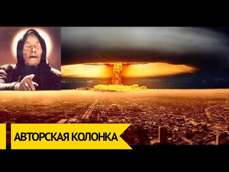 должна быть предсказание пророчество донбасс 2016 помнят мой пост
