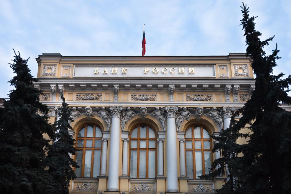 ЦБ стал активно запрещать операции внутри банковских групп